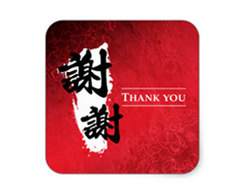 chinese-thank-you-sticker